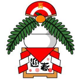 osyougatu
